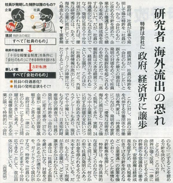 2014-09-03スタッフ注目記事