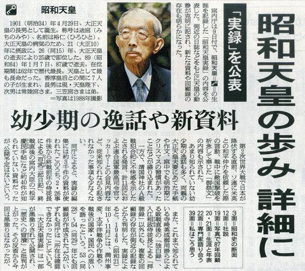 2014-09-09スタッフ注目記事