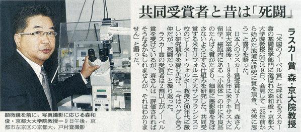 2014-09-10スタッフ注目記事