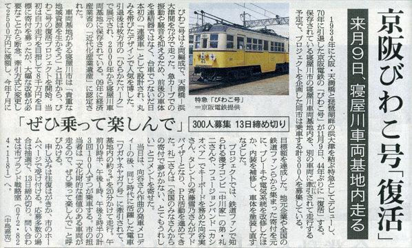 2014-10-02スタッフ注目記事