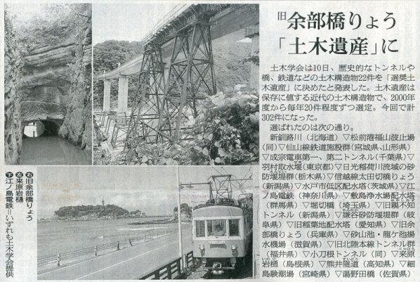 2014-10-11スタッフ注目記事