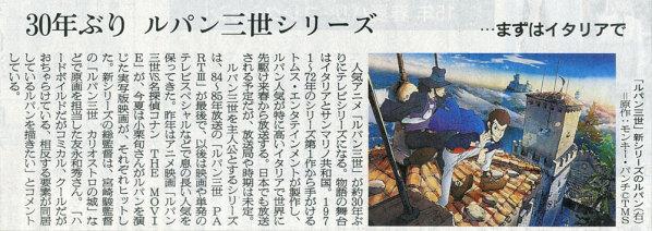 2014-10-15スタッフ注目記事
