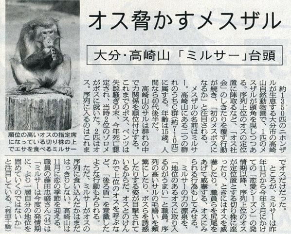 2014-10-20スタッフ注目記事