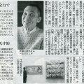 2014-10-27スタッフ注目記事
