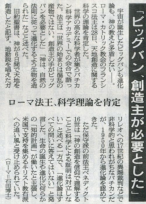 2014-10-30スタッフ注目記事