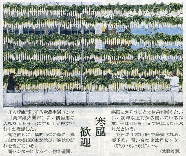 2014-11-03スタッフ注目記事