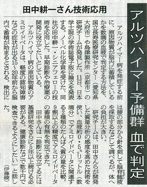 2014-11-11スタッフ注目記事