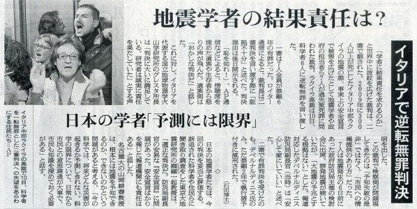 2014-11-12スタッフ注目記事