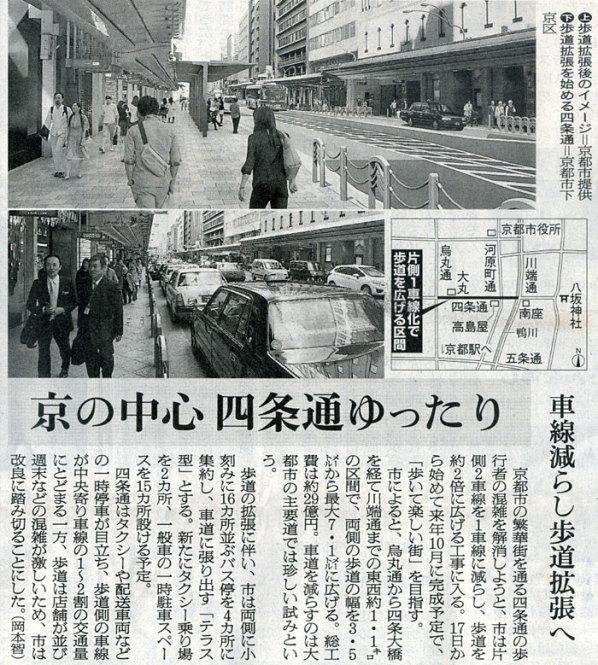 2014-11-15スタッフ注目記事