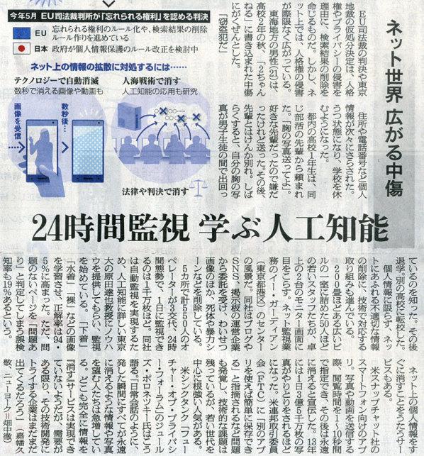 2014-11-16スタッフ注目記事