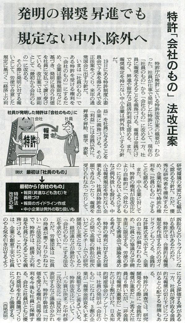2014-11-19スタッフ注目記事