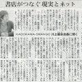 2014-11-22スタッフ注目記事