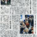 2014-11-24スタッフ注目記事