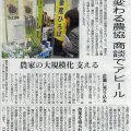 2014-11-27スタッフ注目記事