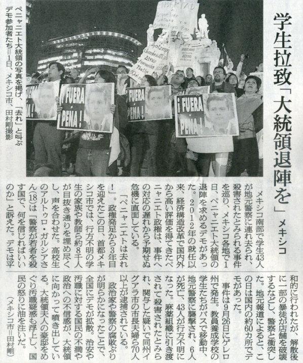 2014-12-03スタッフ注目記事