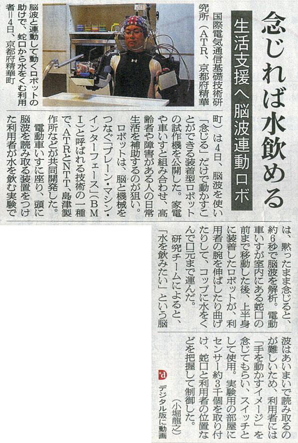 2014-12-05スタッフ注目記事
