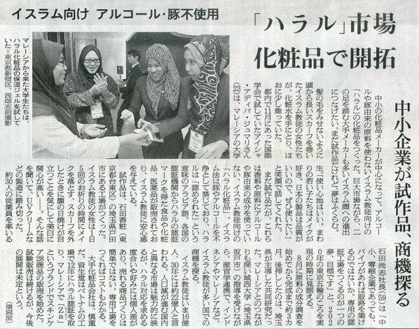 2014-12-06スタッフ注目記事