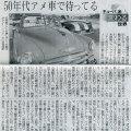2014-12-24スタッフ注目記事