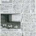2014-12-25スタッフ注目記事
