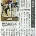 2014-12-27スタッフ注目記事