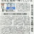 2014-12-28スタッフ注目記事