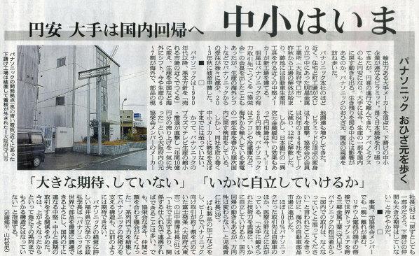 2015-01-09スタッフ注目記事