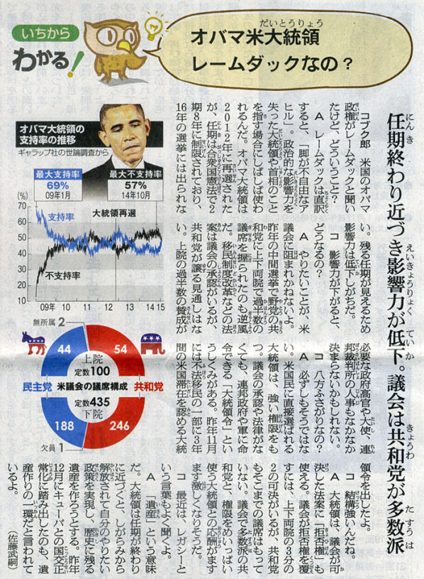 2015-01-17スタッフ注目記事