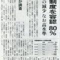 2015-01-25スタッフ注目記事