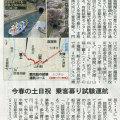 2015-01-27スタッフ注目記事