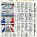 2015-01-31スタッフ注目記事