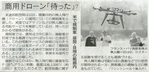 2015-02-17スタッフ注目記事