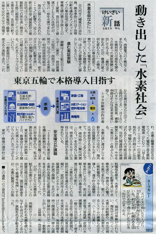 2015-02-18スタッフ注目記事