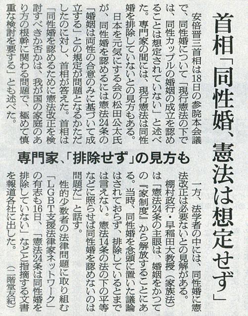 2015-02-19スタッフ注目記事