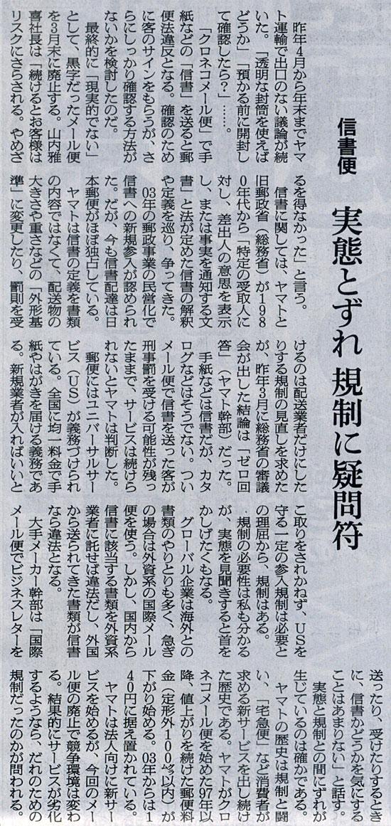 2015-02-22スタッフ注目記事