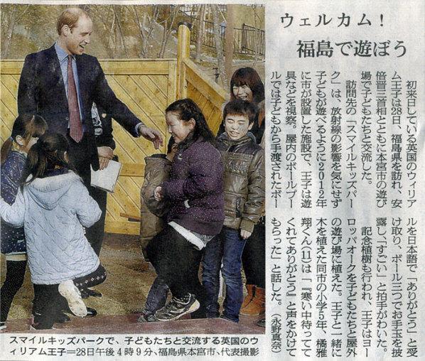 2015-03-01スタッフ注目記事