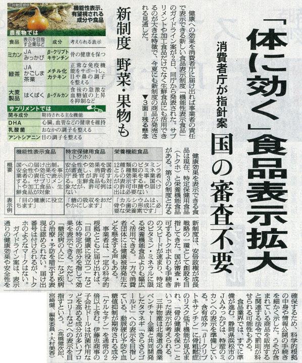 2015-03-03スタッフ注目記事