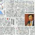 2015-03-25スタッフ注目記事