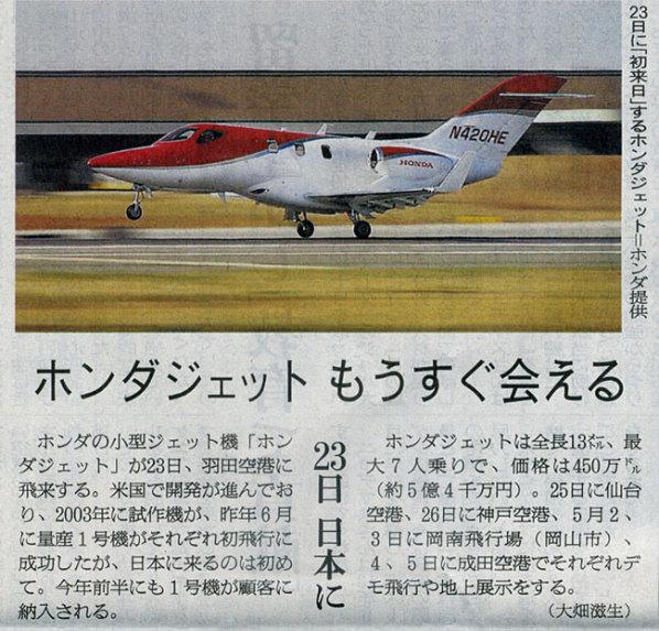 2015-04-09スタッフ注目記事