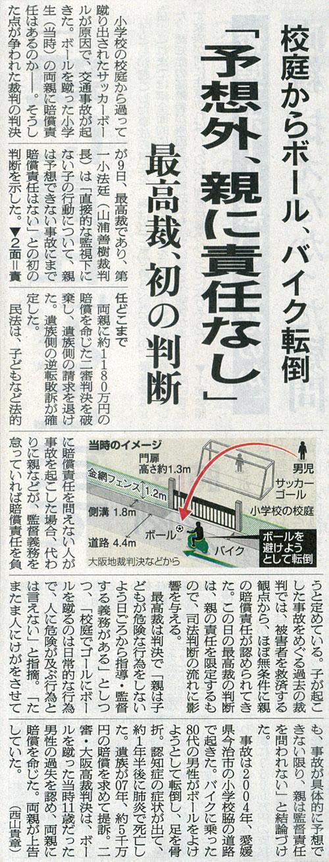 2015-04-10スタッフ注目記事