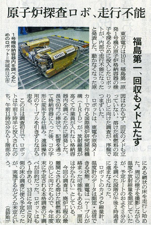 2015-04-11スタッフ注目記事
