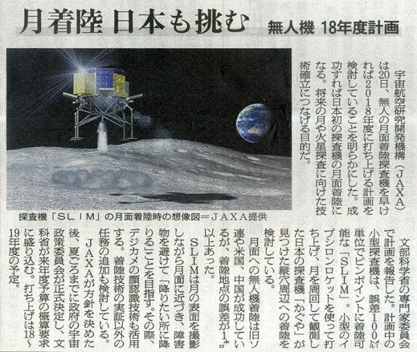 2015-04-21スタッフ注目記事