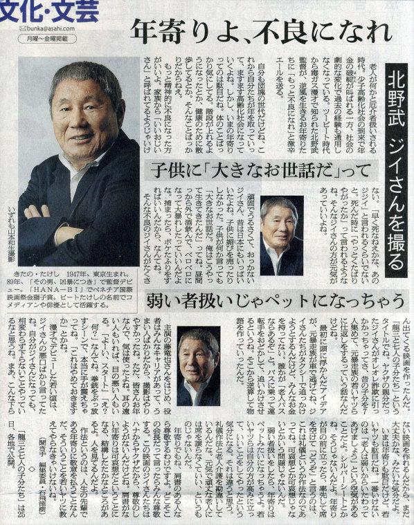 2015-04-22スタッフ注目記事