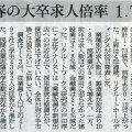 2015-04-23スタッフ注目記事