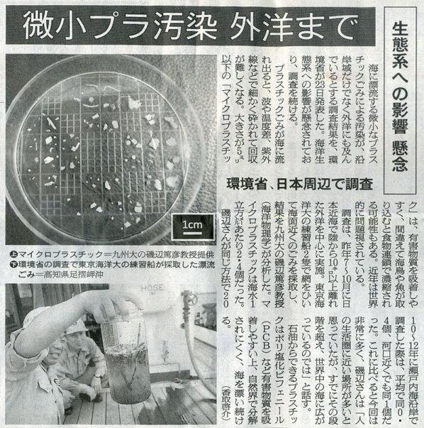 2015-04-24スタッフ注目記事