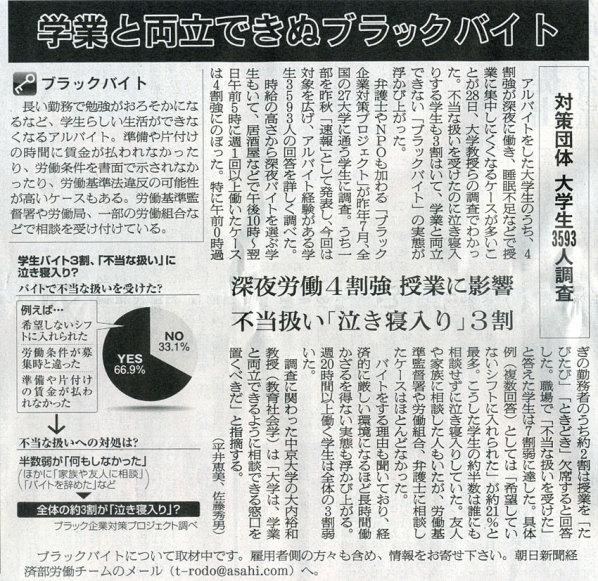 2015-04-29スタッフ注目記事