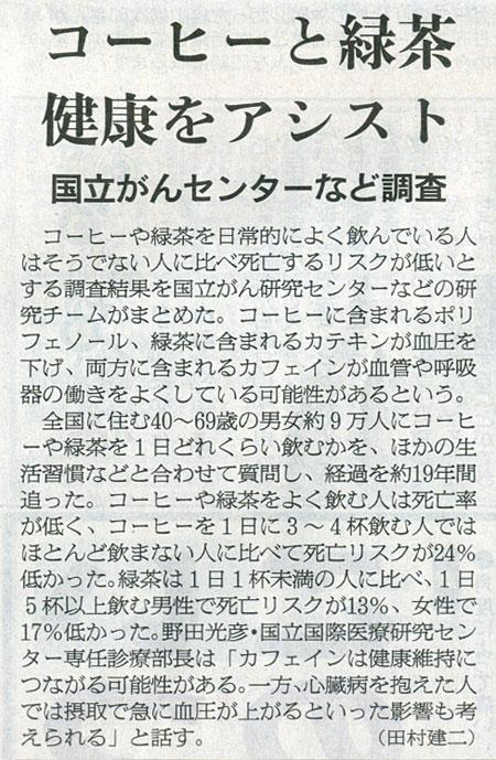 2015-05-07スタッフ注目記事