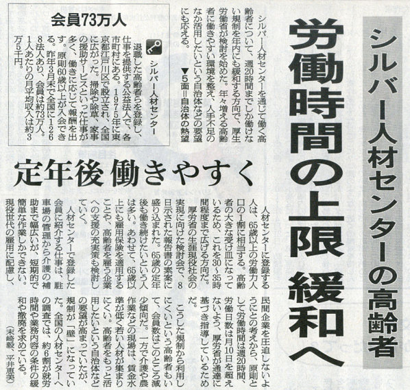 2015-05-09スタッフ注目記事
