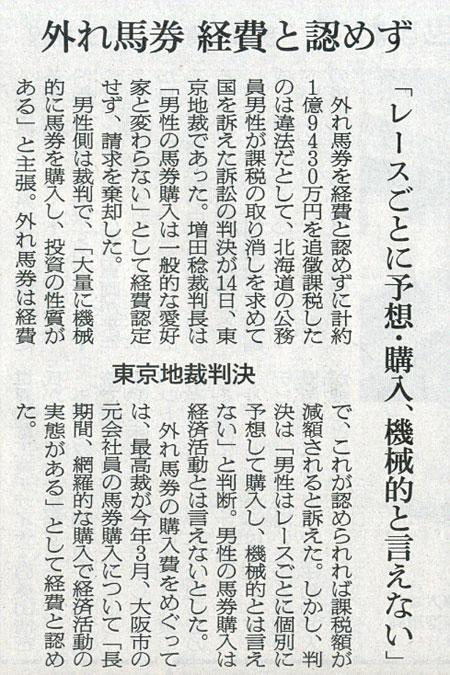 2015-05-15スタッフ注目記事