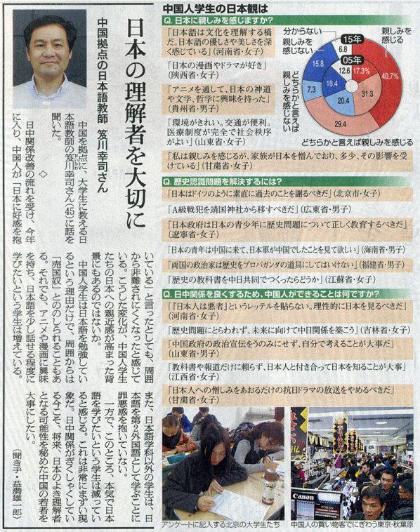 2015-05-19スタッフ注目記事