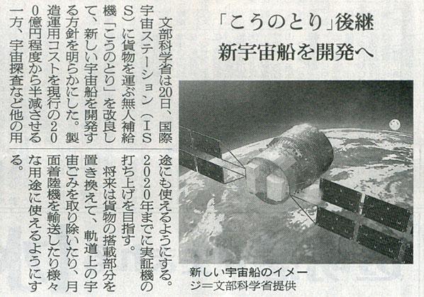 2015-05-21スタッフ注目記事